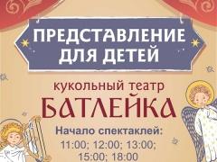 Фестиваль православной культуры «Кладезь» в Дзержинске